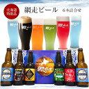 地ビール ドラフト
