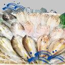 【送料無料】岐阜県産 川魚の干物セット 3種15枚入(あゆ・あまご・にじます) / お取り寄せ 通販 お土産 お祝い お中元 御中元 プレゼント ギフト /