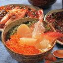 【送料無料】川秀 たっぷり漬け&海鮮丼セット(いくら・カニ・メカブ・ホタテ・甘エビ・ホ