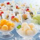 【送料無料】岡山 果物屋さんのひとくちシャーベット 48個入...