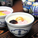 【送料無料】TVで紹介!長崎 吉宗(よっそう)茶碗蒸し 冷凍茶碗蒸し 6パック入り /ヒルナンデス/