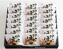 【送料無料】かまぼこ 珍味ほたて20個入り帆立 / 貝柱 蒲鉾 紋別 出塚水産 お取り寄せ 通販 お土産 お祝い お歳暮 御歳暮 プレゼント ギフト /