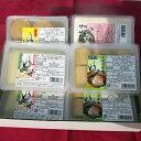 【送料無料】那珂川町名産品 ゆば4種詰合せ (味付巻ゆば、味付小巻ゆば、やわらかさしみゆば、濃厚本ゆ