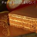 【送料無料】 魅惑のザッハトルテ (SM00010095) / お取り寄せ 通販 お土産 お祝い お歳暮 御歳暮 プレゼント ギフト /