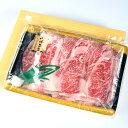 岩手県産 あらびき八幡平ポークハンバーグ 5個セット(115g×5個) 国産 レストランの味