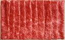 【送料無料】米澤紀伊國屋 「米沢牛 リブロースしゃぶしゃぶ用 600g」 【離島不可】 / お取り寄せ 通販 お土産 お祝い /