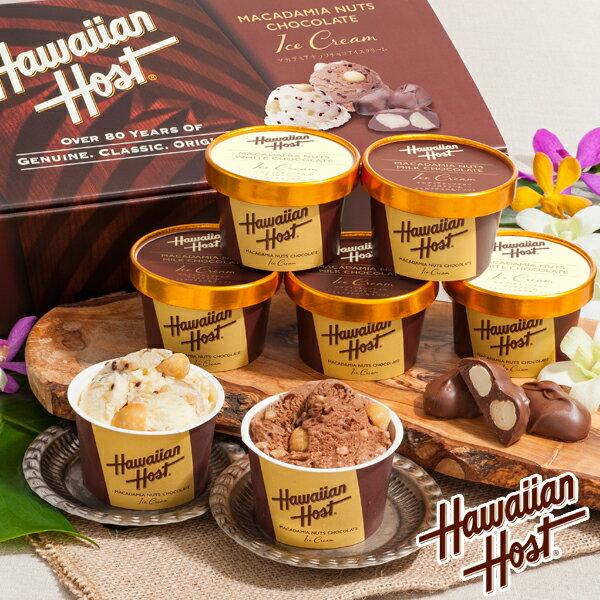 アイスクリームハワイアンホーストマカデミアナッツチョコアイスA-HH送料無料離島不可/アイス/ナッツ