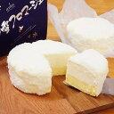 【送料無料】北海道スイーツ チーズケーキ きら雪フロマージュ...