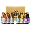 【送料無料】北海道クラフトビールノースアイランドビール5種飲みくらべセット(12本入り)/地ビールお取り寄せ通販お土産お祝いバレンタインプレゼントギフト/
