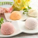 果実の便り 国産フルーツアイス物語【送料無料】 / アイスクリーム アイス 洋菓子 スイーツ お取り寄せ 通販 お土産 お祝い プレゼント ギフト 寒中見舞い おすすめ /
