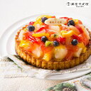 銀座千疋屋 銀座タルト フルーツ ケーキ【送料無料】 / バースデーケーキ 誕生日ケーキ ホールケー