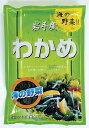 春雨スープ 熊本 ご当地グルメ 太平燕(たいぴーえん) チキン味 5食入×5袋セット くまモン マグカップサイズ イケダ食品