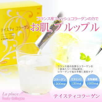 Tasty collagen daily skin care easily