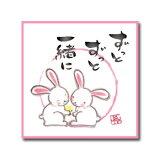 很多话好说的!日本流行公主纸屑。总是,总是用这个词公主兔子[ひめことば うさぎ ずっとずっと一緒に]