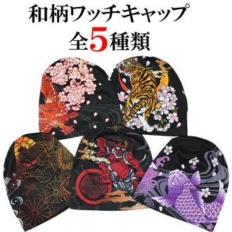 累了沒有鞋子傷害的 05P01Oct16 日本婦女的芭蕾舞鞋真皮錶帶鞋現金貨到付款手續費和禮儀場合不傷害黑色皮革皮膚