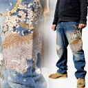 【送料無料キャンペーン】【B218101】和柄 ジーンズ 虎/鶴柄!!和柄ジーンズ 和柄ジーパン 和柄刺繍ジーンズ 和柄 メンズ 和柄刺繍ジーンズ 和柄デニム ストーンウォッシュ加工 和柄刺繍約90万針にも及ぶ密度の高い高級刺繍 絡繰魂 和柄刺繍!!