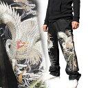 和柄 ジーンズ 和柄 デニム 和柄ジーンズ 和柄ジーパン【B220102】極鳳凰 和柄刺繍ジーンズ 和柄メンズ ボンタン特攻服