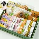 母の日 和菓子 ギフト 詰め合わせ 14個入り 銘菓 菓子折...