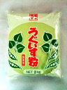 製菓用うぐいす粉 2kg【業務用】