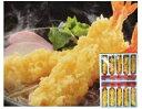 完全油調 えび天ぷら 26/30サイズ10本×3セット