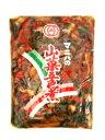 旬なお野菜たっぷり!味付け和惣菜 山菜五色煮 1kg