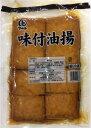 【送料無料】富岡食品味付油揚げ(いなりあげ)HSR40(40枚入り×10袋)×1ケース