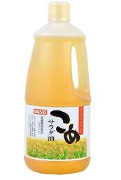 【送料無料】【税込】こめ油1350g×6本/1ケース 一本当たり816円!