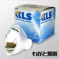◎KLS ダイクロイック リフレクター ローボルトダイクロハロゲン Φ50 12V 100W GZ6.35口金 JCR12V100WH10/5