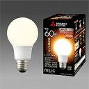 ◎三菱 LED電球 MILIE(ミライエ) 密閉器具対応 調光器対応形 一般電球形 全方向タイプ(220度) E26口金 電球色 白熱電球60W形相当 810lm LDA8L-G/60/D/S-A