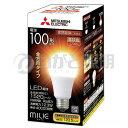 三菱 LED電球 MILIE(ミライエ) 密閉器具対応 一般電球形 全方向タイプ(220度) E26口金 電球色 白熱電球100W形相当 1520lm LDA12L-G/100/S-A