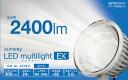 サンウェイ LEDマルチライトEX 屋外対応LED投光器(作業灯) 90V〜240V対応 24W 2400lm 屋外用レフランプ300W相当 昼光色(6500K) 照射角度60° 防塵 防雨(IP65) 電源ケーブル5m SW-GL-020ED