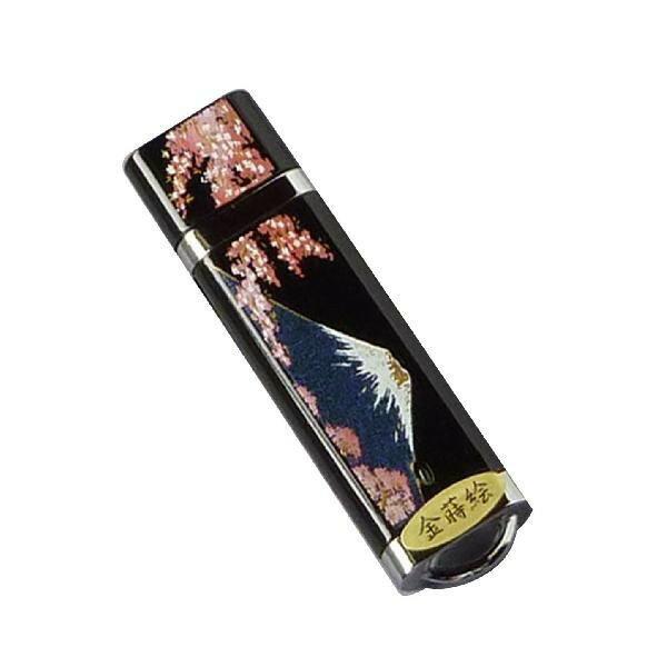 漆器(蒔絵)仕上げ USBフラッシュメモリー・富士と桜【UM001】【楽ギフ_包装】【楽ギフ_名入れ】
