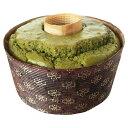 豆乳米粉抹茶シフォンケーキ 丸久小山園抹茶使用 (直径約13cm)グルテンフリー アレルギー対応 ヴィーガン ケーキ (冷凍便)Gluten free green tea chiffon cake
