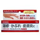 【指定第2類医薬品】 デルマレチゾンPVクリーム 10g 手湿疹/湿疹/皮膚炎/あせも/かぶれ/かゆみ/虫さされ/じんましん