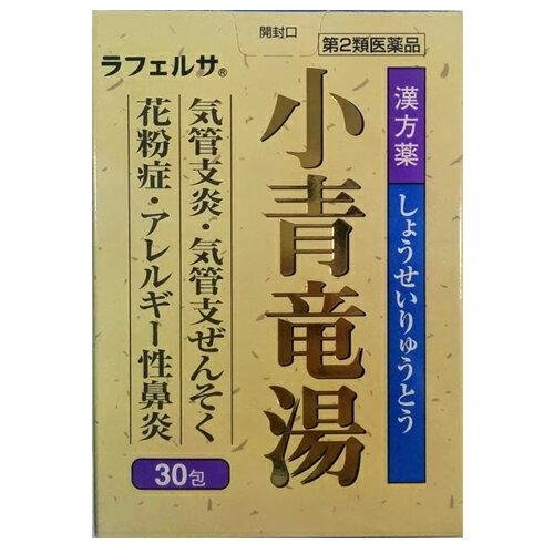 楽天市場】【第2類医薬品】鼻炎...