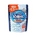 ユニマットリケン ヨーグルト10個分の乳酸菌 大容量 154粒