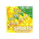 スポーツドリンク 粉末 パウダー レモン味 1L用 6箱セット 送料無料