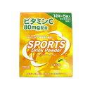 スポーツドリンク 粉末 レモン味 ( パウダー ) 1L用 (5袋入)