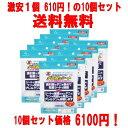送料無料 10個 セット ダニ取りシート アレスバスター 日本アトピー協会 推薦品 1枚 (150X125mm) ミニ