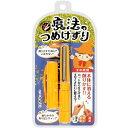 【メール便で送料無料】魔法のつめけずり オレンジ 松本金型 魔法の爪削り 爪けずり ネイルケア 爪やすり 日本製 片手に収まるプチサイズ