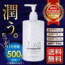 TIASオールインワンゲル 美容液ジェル 大容量 500gボトル 生プラセンタ コラーゲン 化粧水 ...