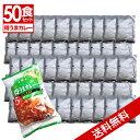 レトルトカレー 50食セット(5食入×10個) 業務用 大容