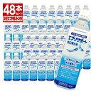 エブリサポート経口補水液 500ml 48本(2ケース) 日本薬剤 熱中症対策 清涼飲料水 ペットボ