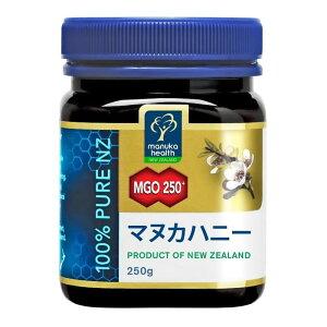 マヌカヘルス マヌカハニー MGO250+(250g)マヌカハニー(オーガニック・無添加・天然・はちみつ・ニュージーランド産)MANUKA HONEY 日本向け正規輸入品/日本語ラベル