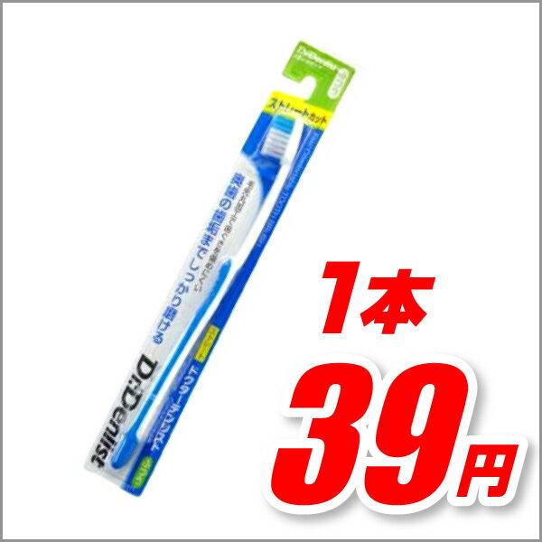 歯ブラシ ふつう 1本 ストレートカット ハブラシ