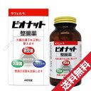 【指定医薬部外品】ビオナット整腸薬 400錠入 ラフェルサ ...