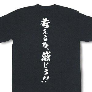 Tシャツ メッセージ