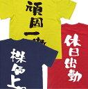 四字熟語Tシャツ【漢字Tシャツ】(カ行?その1)