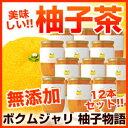 最新物入荷賞味期限2017年11月3日☆ボクムジャリゆず茶『柚子物語』620g×12本送料無料 ※注