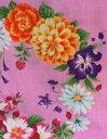 ショッピングセイコー 浴衣 SEIKO MATSUDA ブランド ゆかた ピンク 仕立て上り ブランド浴衣 ブランドゆかた 綿 浴衣 店頭見切り品につき少々難ありご容赦ください 大特価!